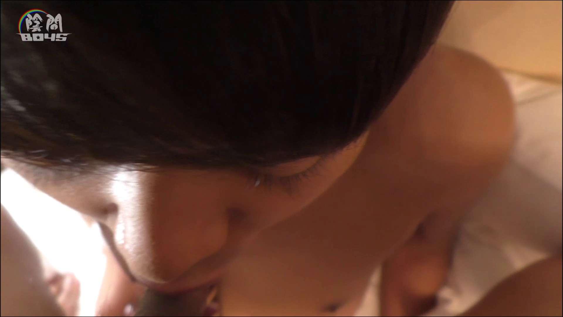 陰間BOYS~キャバクラの仕事はアナルから4 Vol.04 エッチ ゲイモロ画像 101pic 19