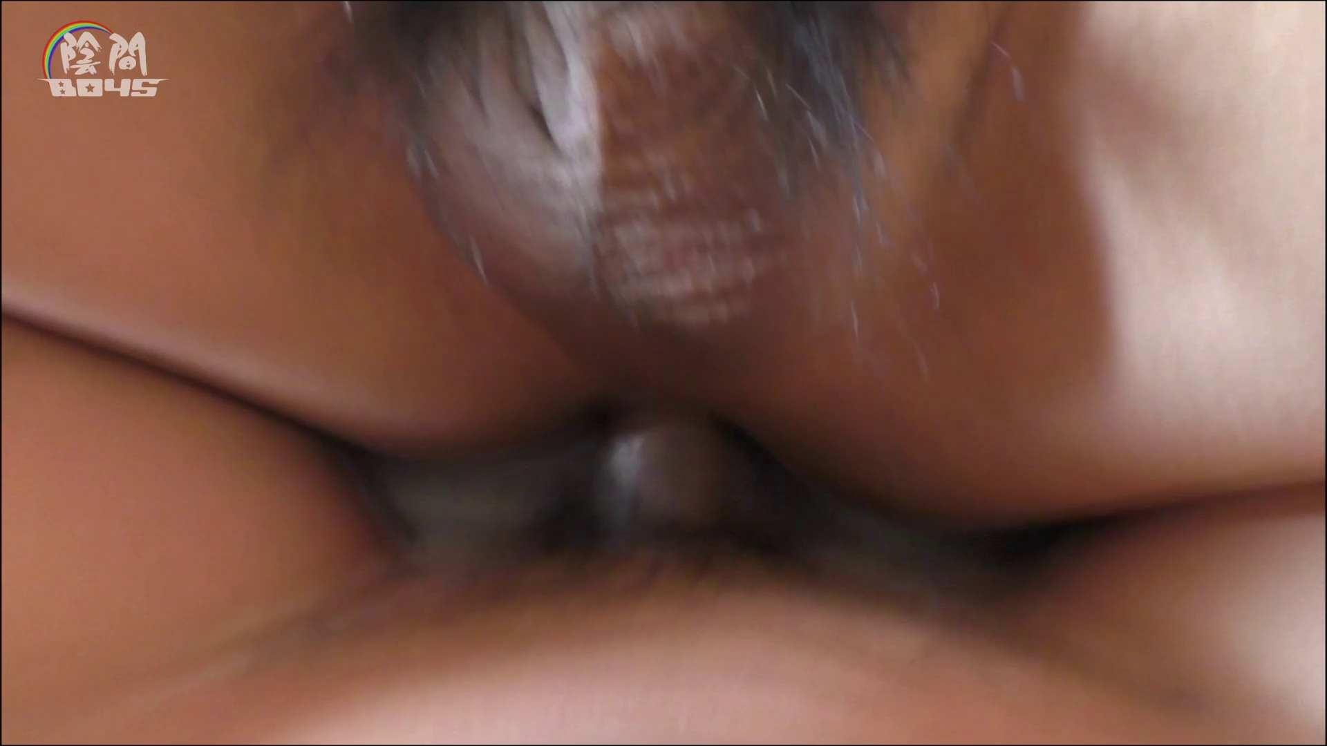 陰間BOYS~キャバクラの仕事はアナルから4 Vol.04 発射天国 男同士動画 101pic 68