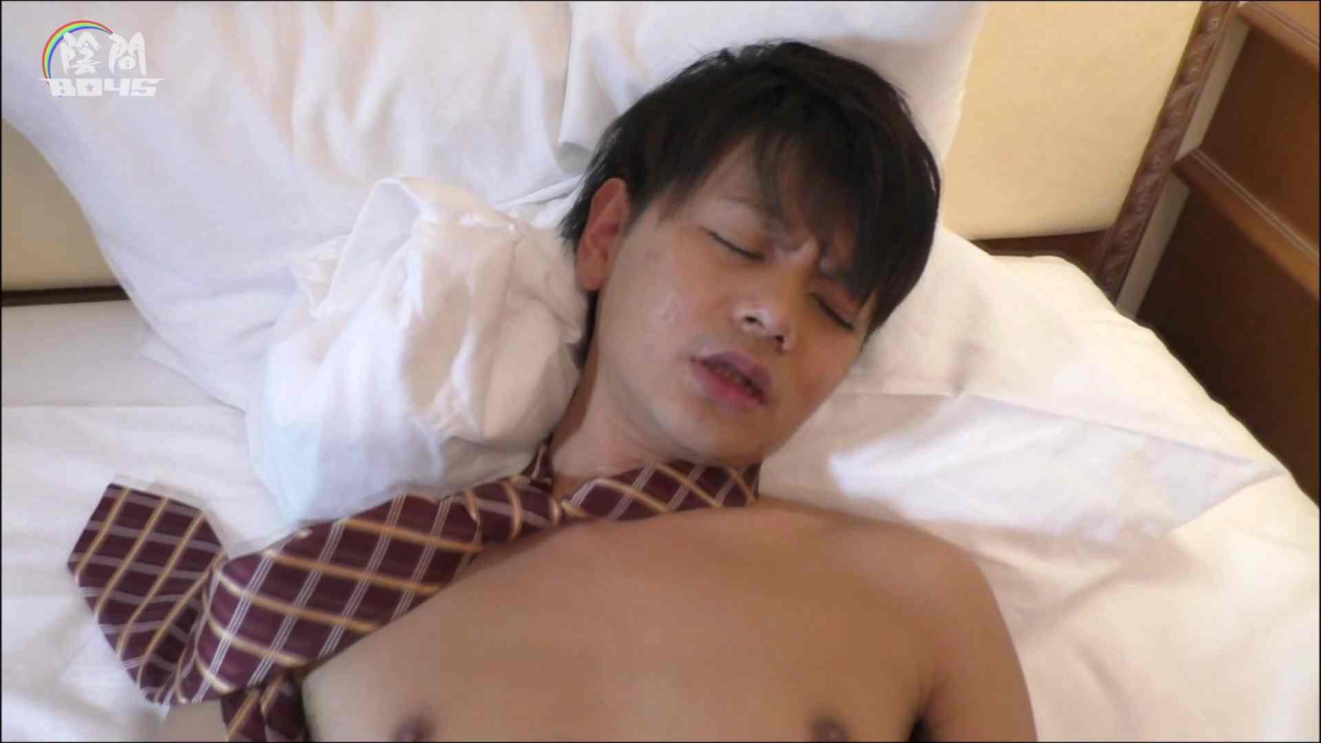 陰間BOYS~キャバクラの仕事はアナルから4 Vol.04 まじ生挿入 ゲイ無修正画像 101pic 76