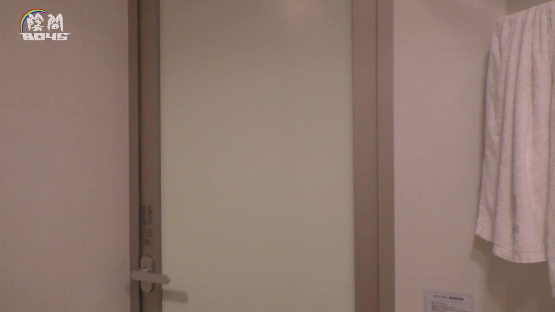 おいはカリデカ2!File.02 入浴・シャワー丸見え ゲイ無修正ビデオ画像 102pic 65