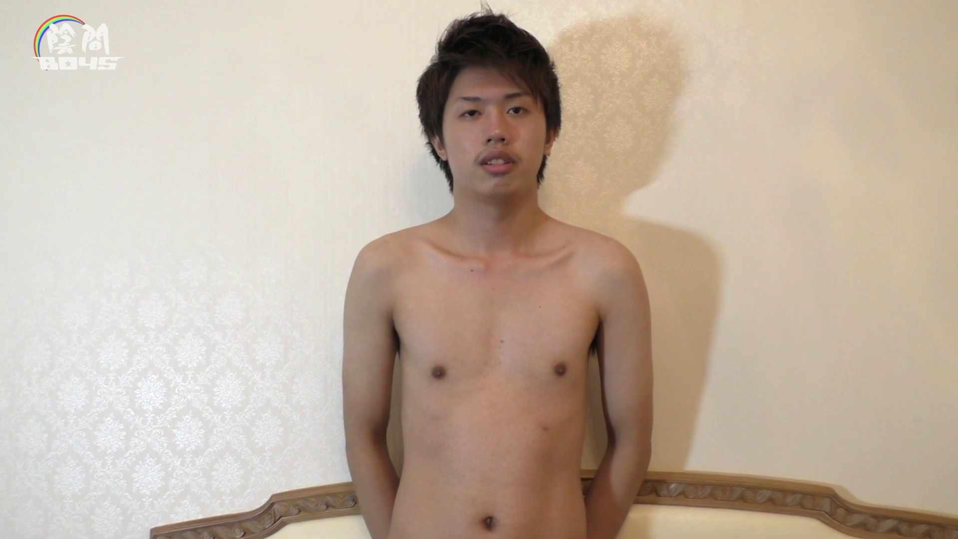 おいはカリデカ2!File.02 手コキ ゲイヌード画像 102pic 100