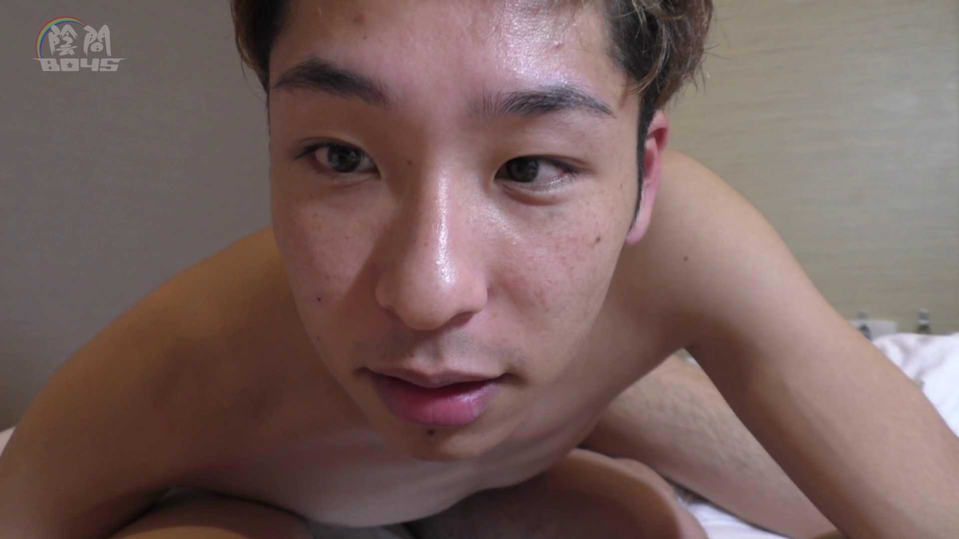 デカチン探偵かしこまりpart2 No.05 男どうし ゲイエロビデオ画像 60pic 6