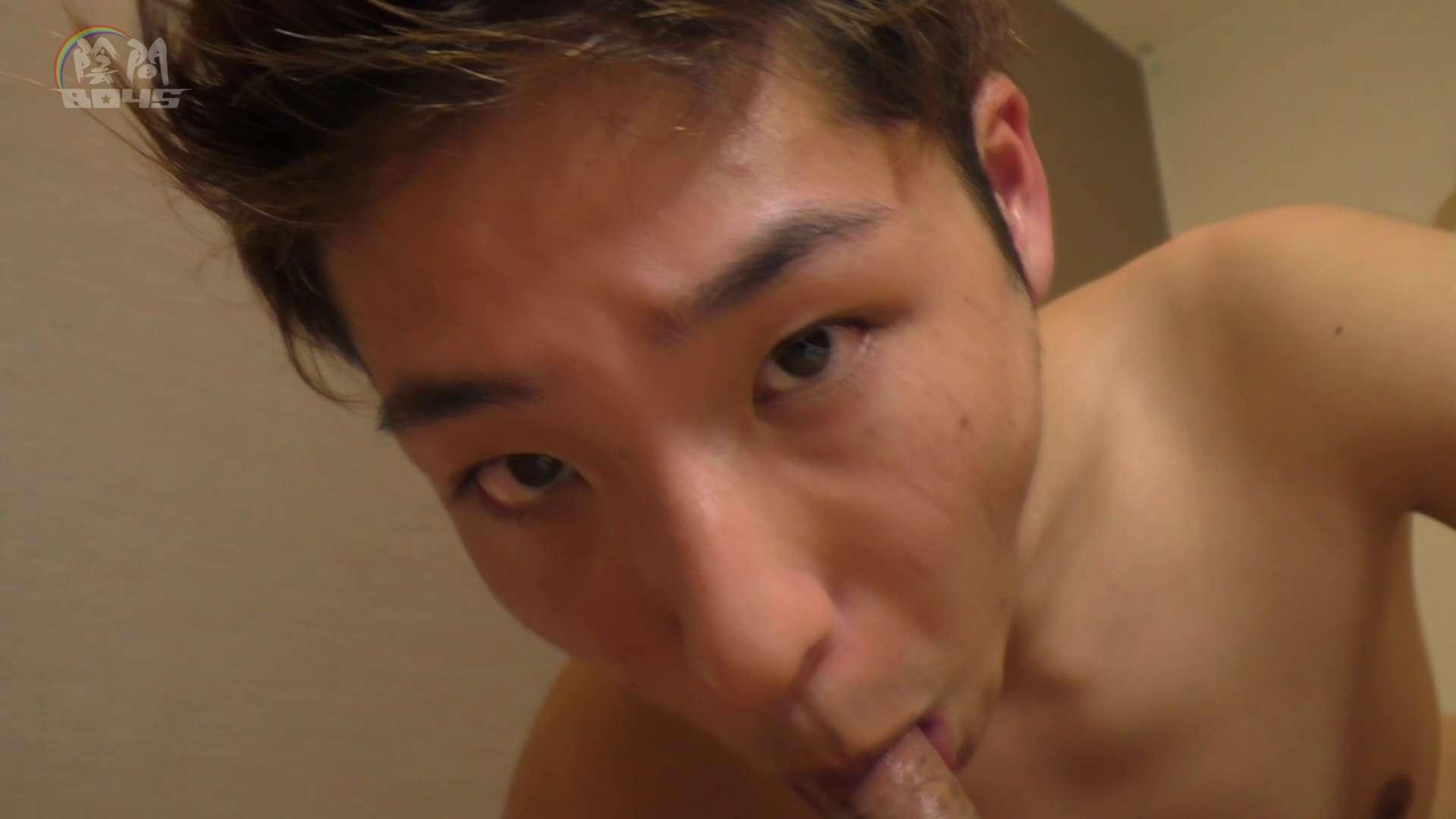 デカチン探偵かしこまりpart2 No.05 オナニー 男同士動画 60pic 33