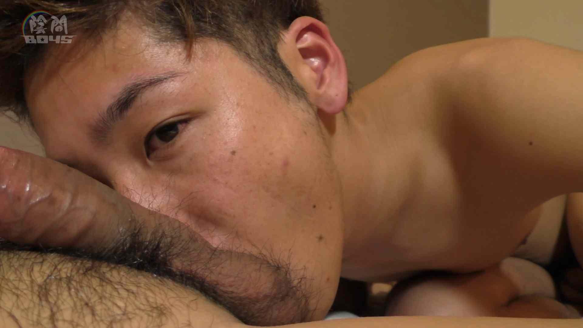 デカチン探偵かしこまりpart2 No.05 ザーメン ゲイヌード画像 60pic 43