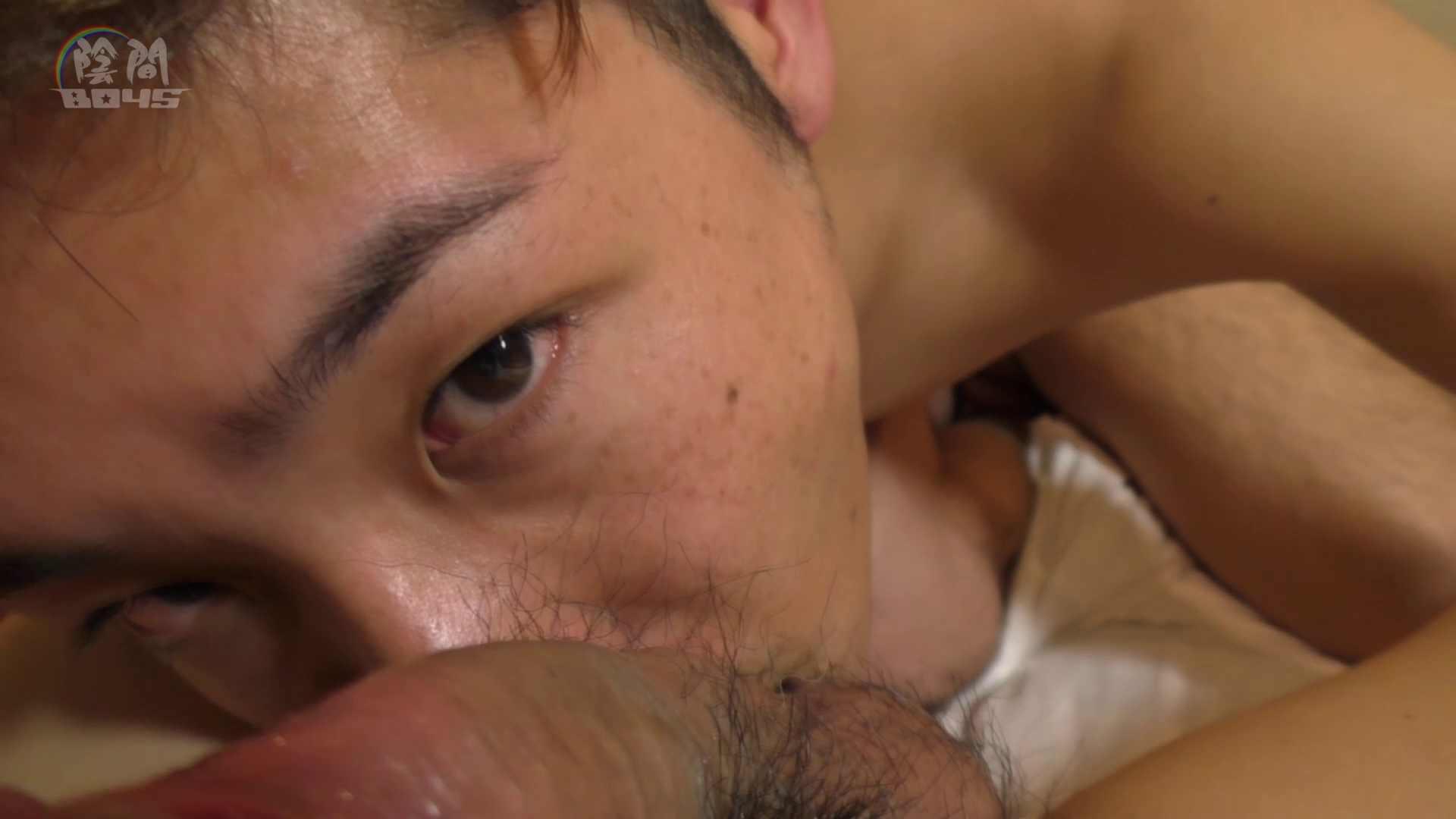 デカチン探偵かしこまりpart2 No.05 ゲイ・セックス ゲイフェラチオ画像 60pic 45