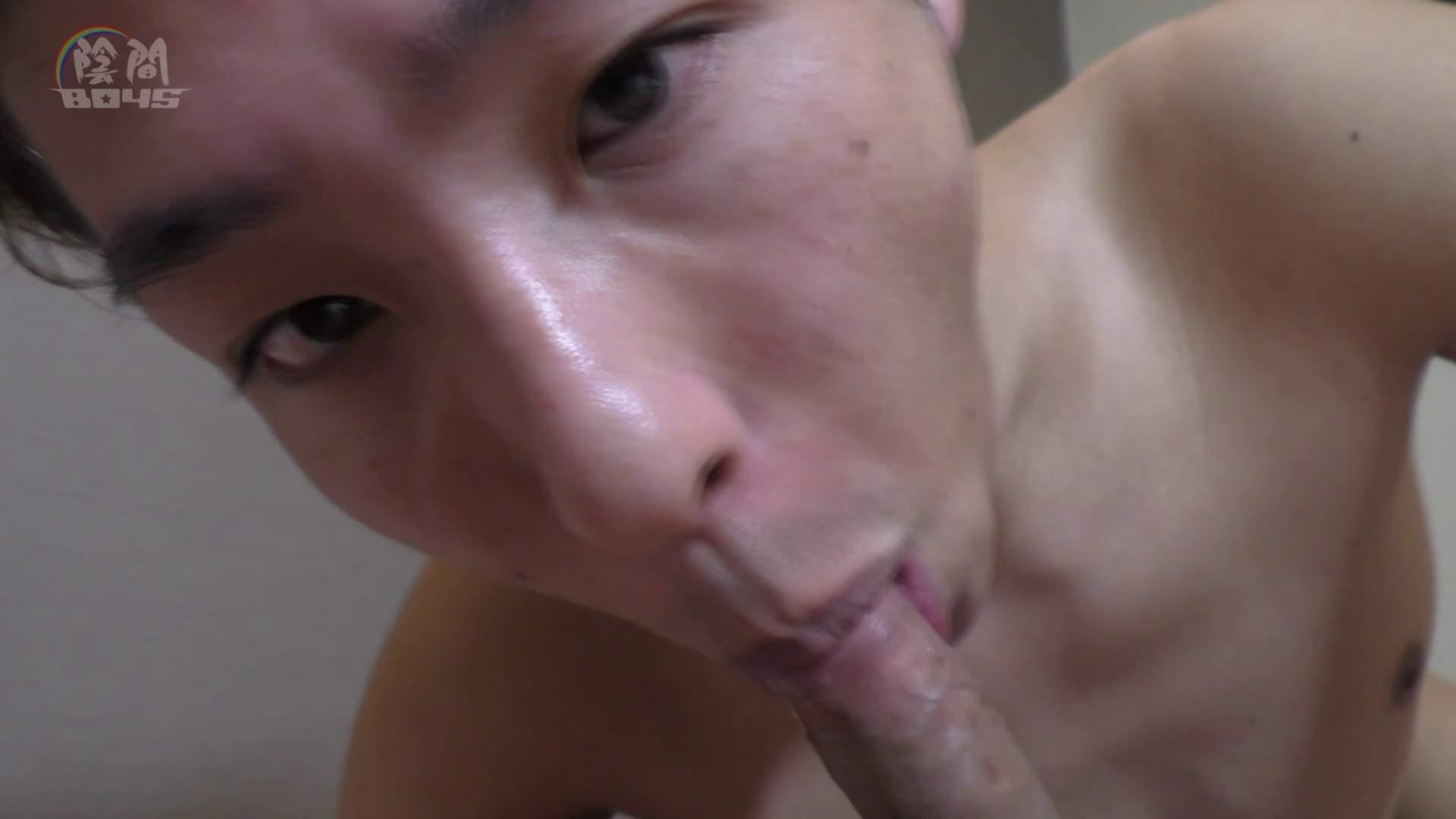 デカチン探偵かしこまりpart2 No.05 ゲイ・セックス ゲイフェラチオ画像 60pic 60
