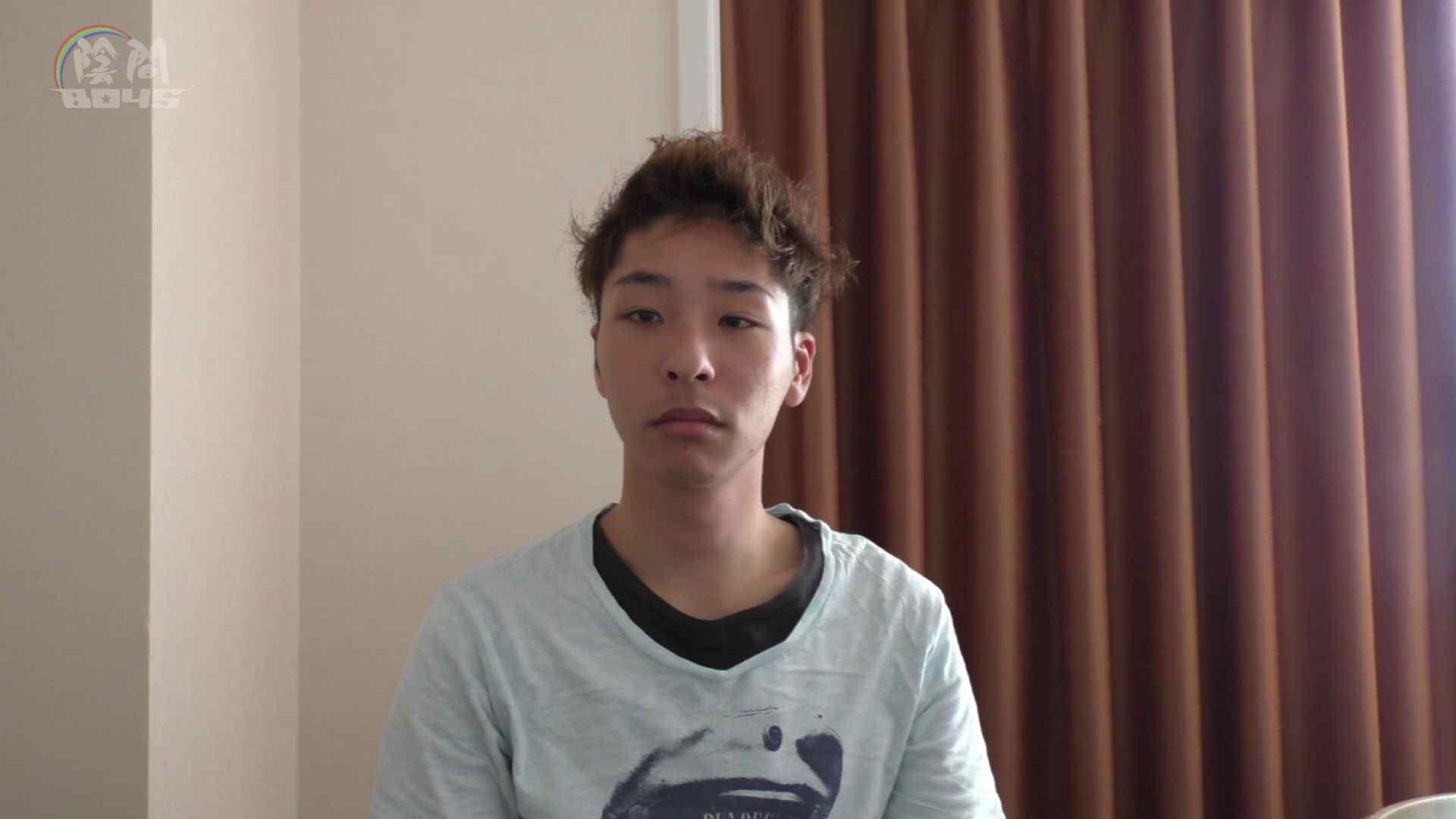 デカチン探偵かしこまりpart2 No.08 童顔 ゲイモロ画像 68pic 14