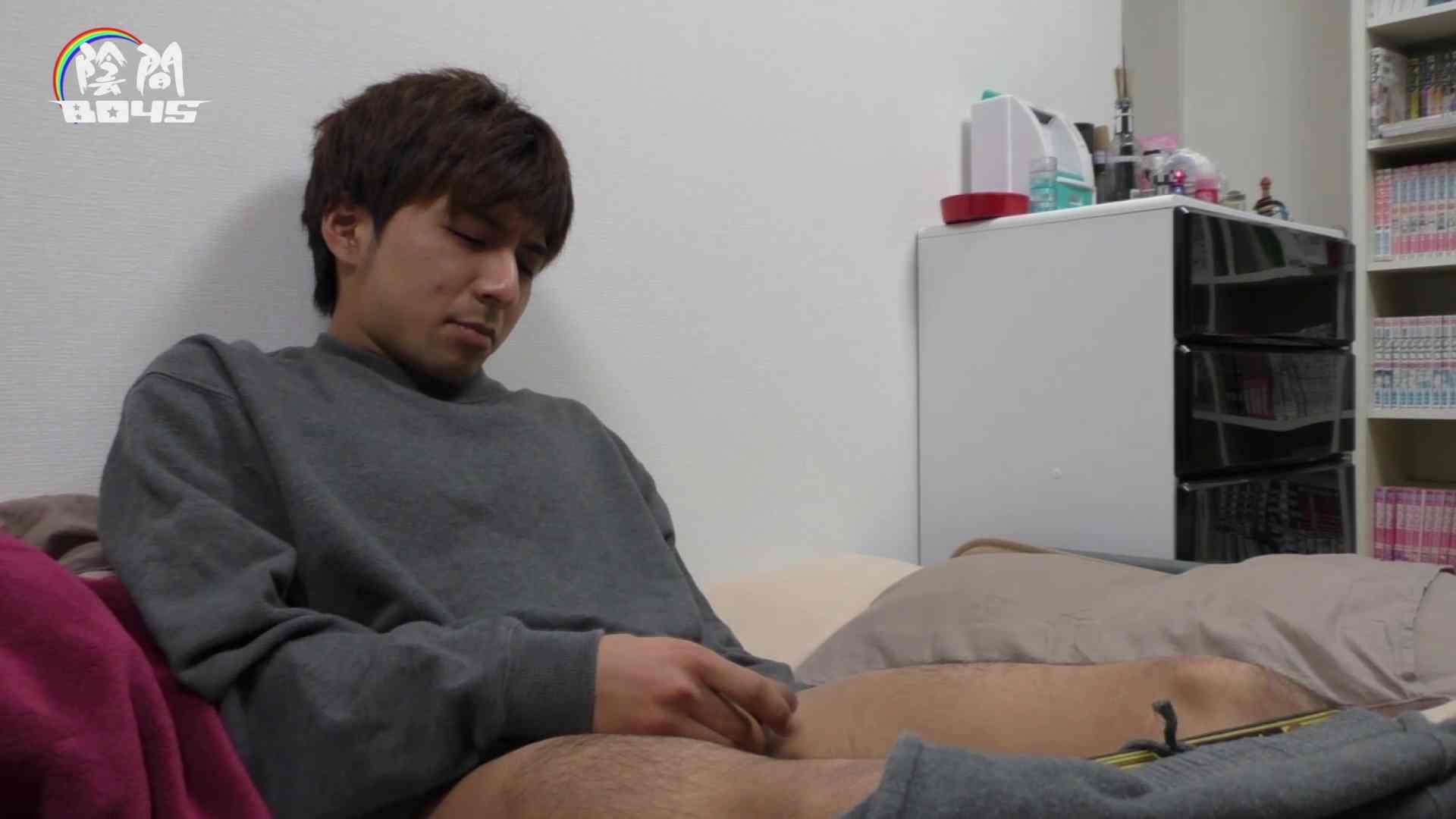 アナルは決して眠らない No.01 フェラ天国 ゲイセックス画像 110pic 5