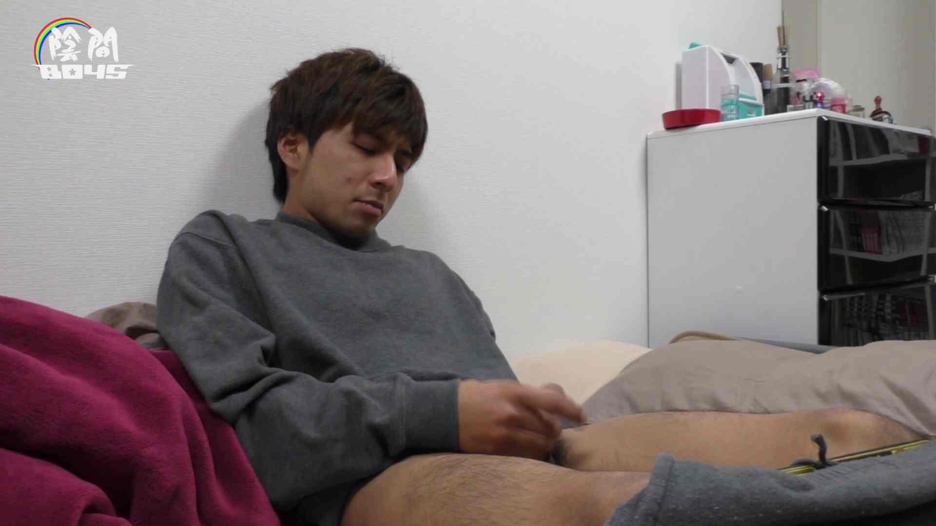 アナルは決して眠らない No.01 仰天アナル ゲイフリーエロ画像 110pic 6
