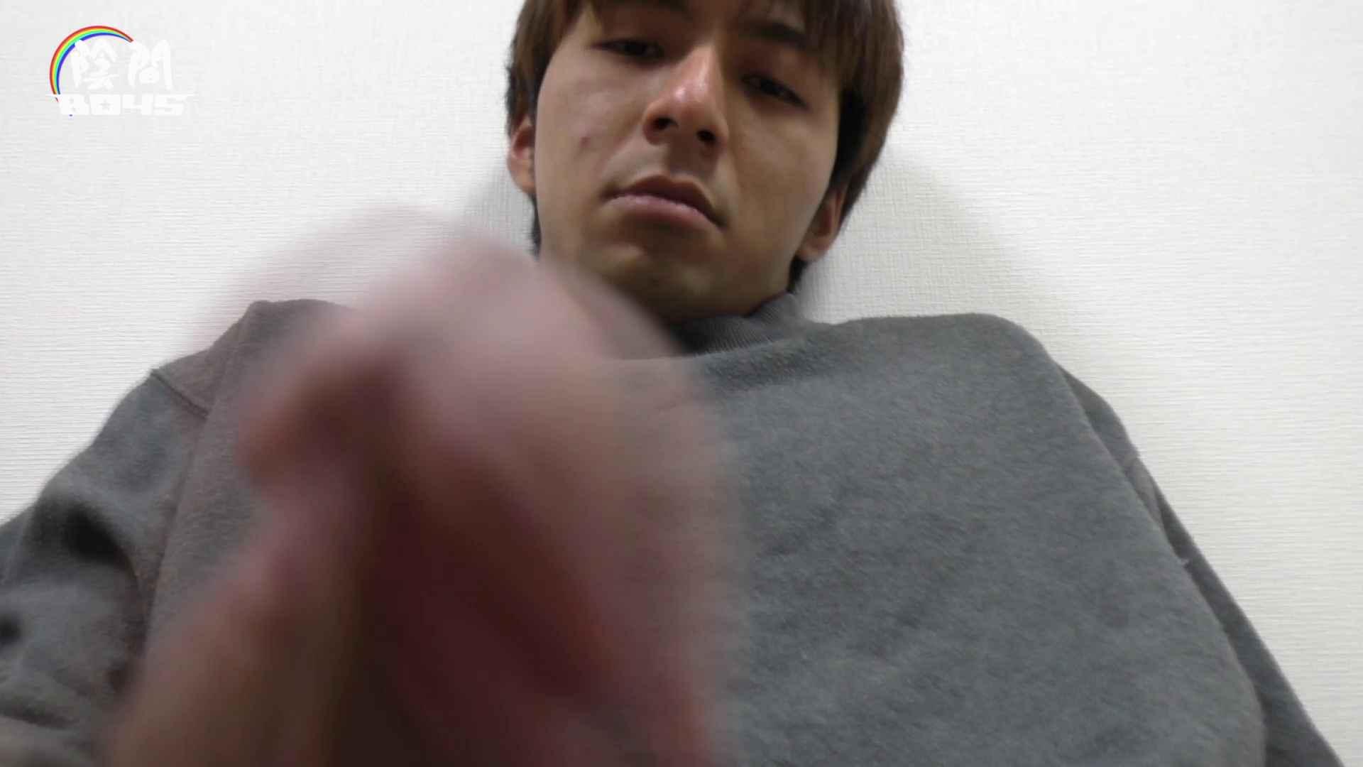 アナルは決して眠らない No.01 無修正 ゲイエロ画像 110pic 48