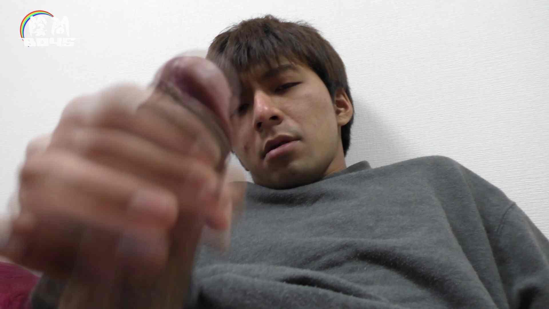 アナルは決して眠らない No.01 ザーメン ゲイセックス画像 110pic 108