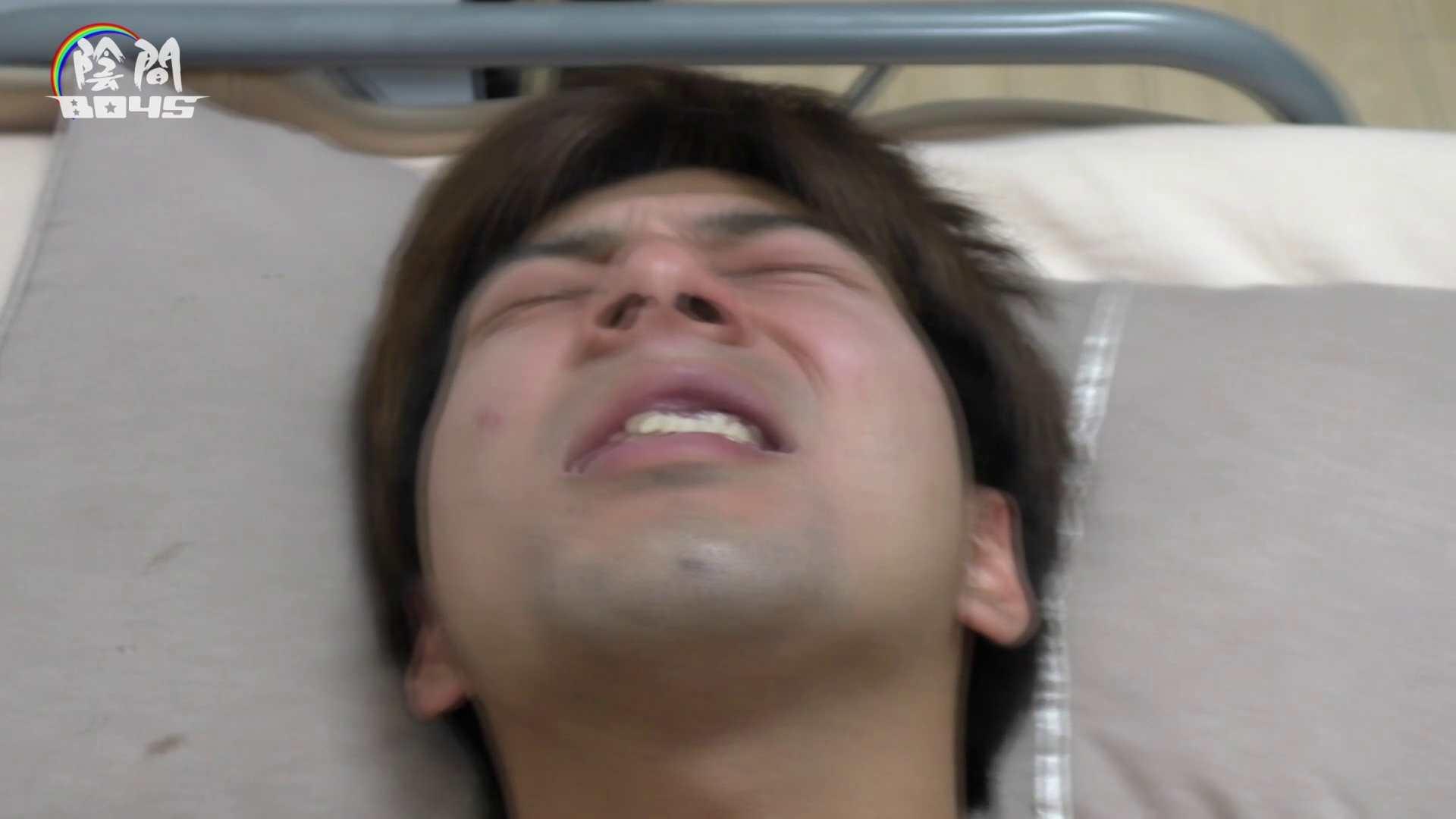 アナルは決して眠らない No.06 発射天国 ゲイエロ動画 77pic 14