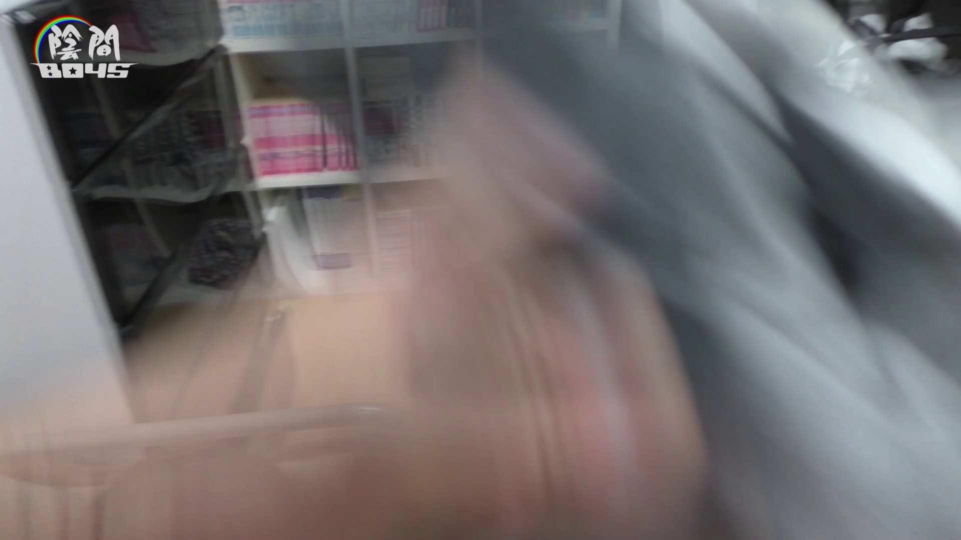 アナルは決して眠らない No.06 発射天国 ゲイエロ動画 77pic 36