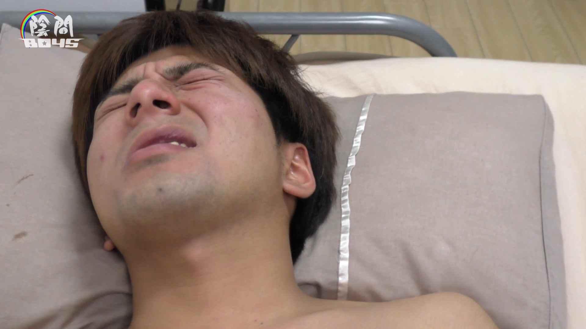 アナルは決して眠らない No.06 アナル舐め ゲイアダルト画像 77pic 75