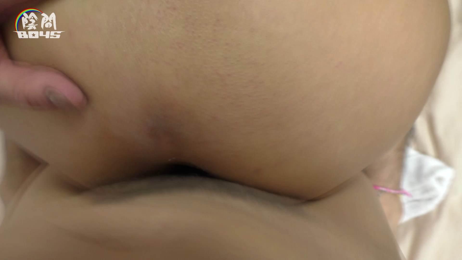 アナルは決して眠らない No.07 ザーメン ゲイ無修正動画画像 66pic 58