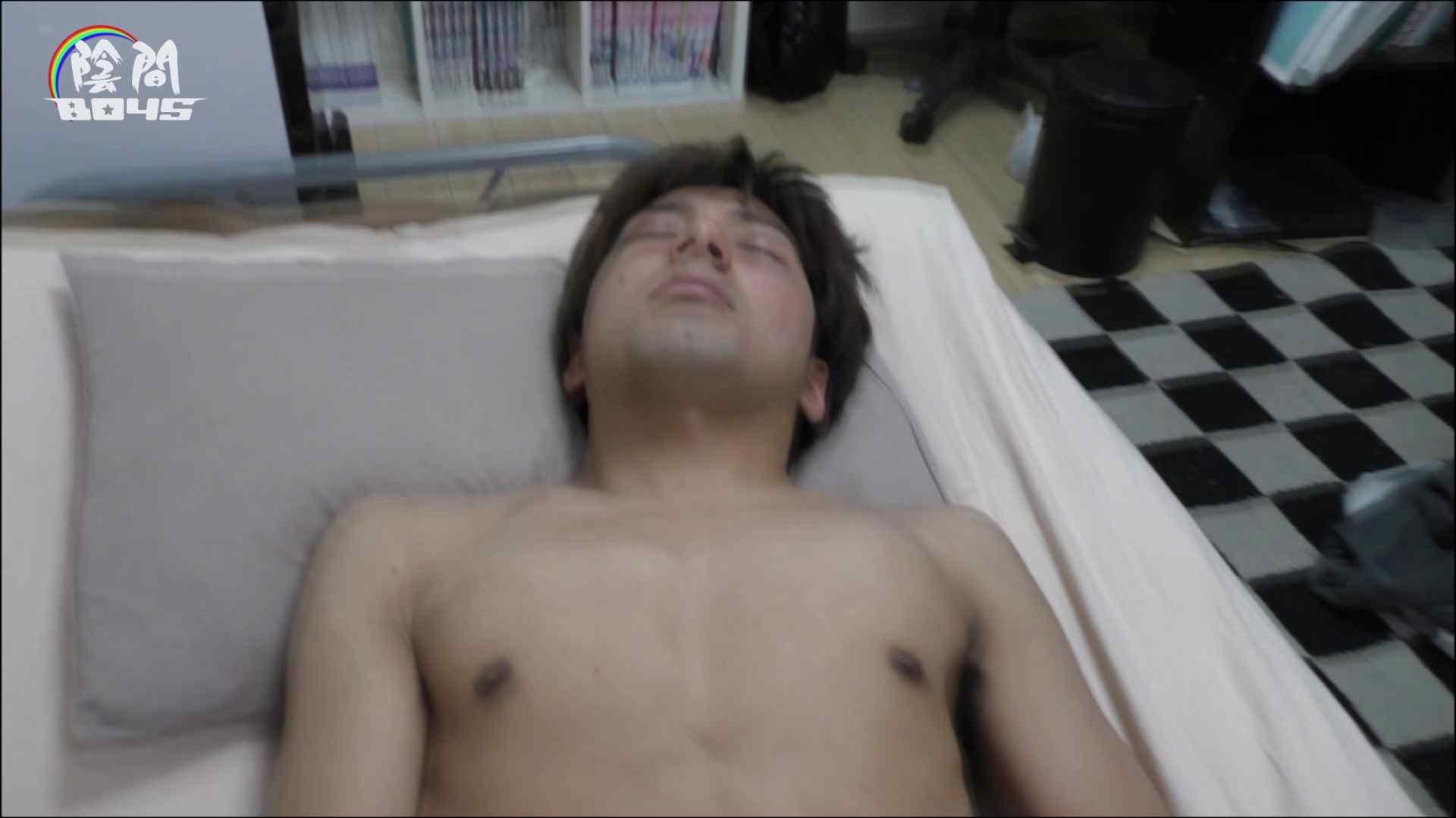 アナルは決して眠らない No.08 まじ生挿入 ゲイ無料エロ画像 75pic 44