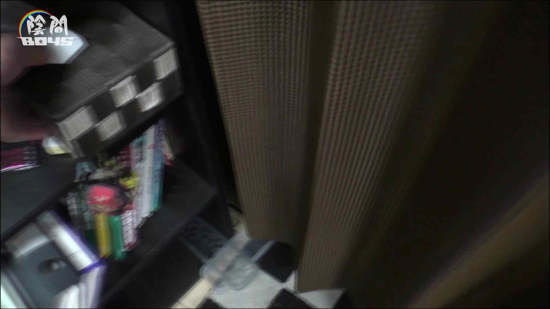 アナルは決して眠らない No.08 お掃除フェラ 男同士画像 75pic 56
