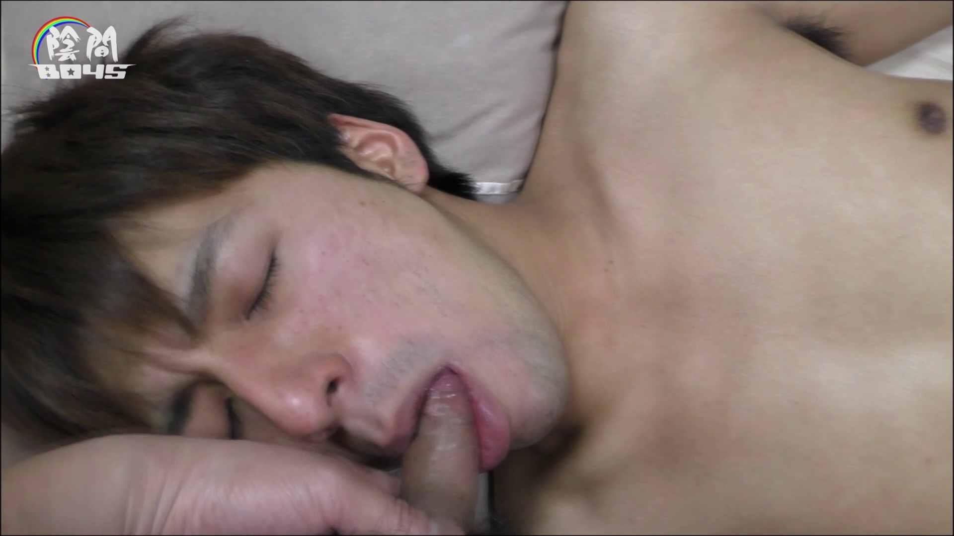アナルは決して眠らない No.08 ハメ撮り放出 ゲイエロビデオ画像 75pic 66