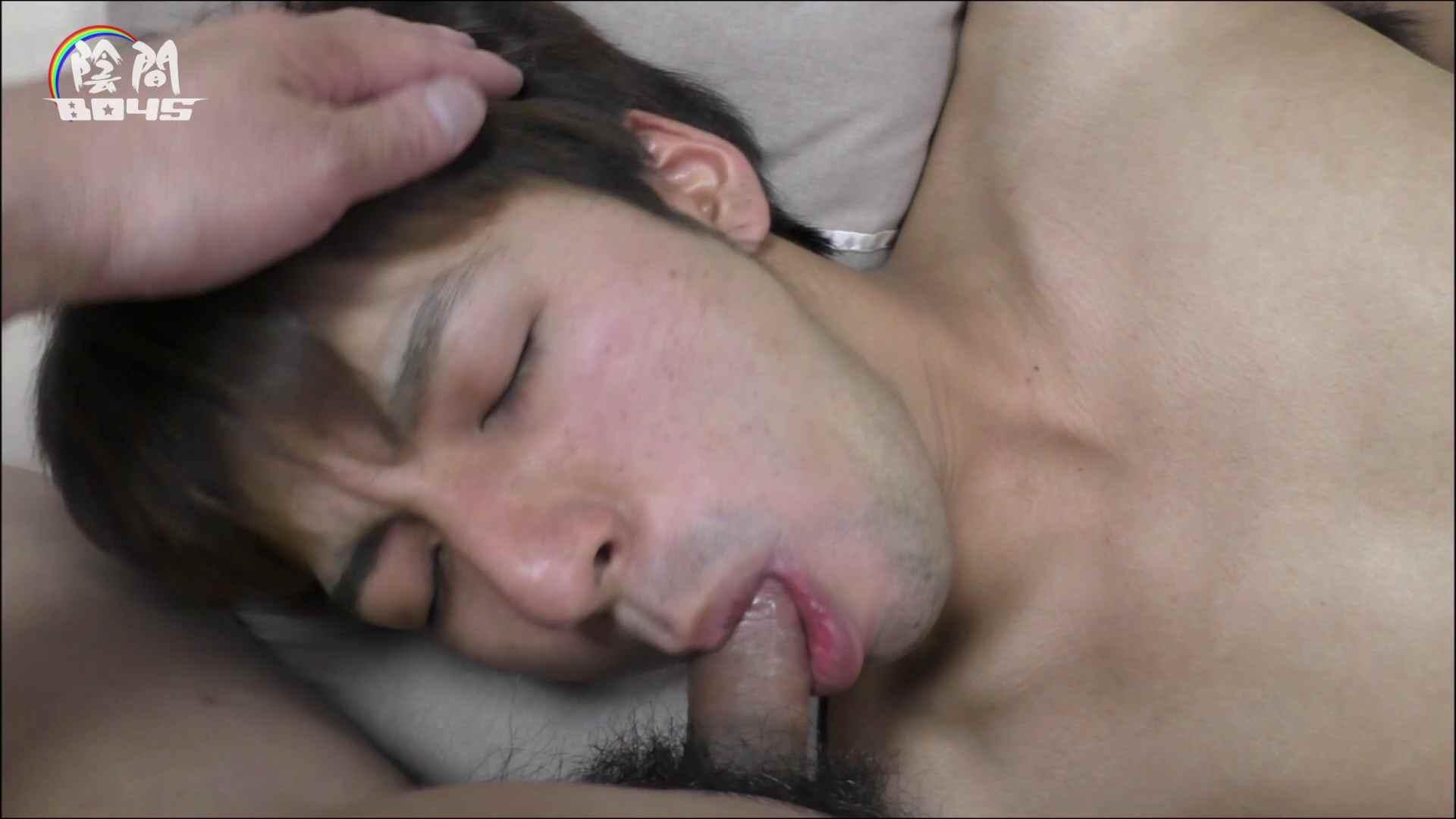 アナルは決して眠らない No.08 顔射DE行く ゲイセックス画像 75pic 67