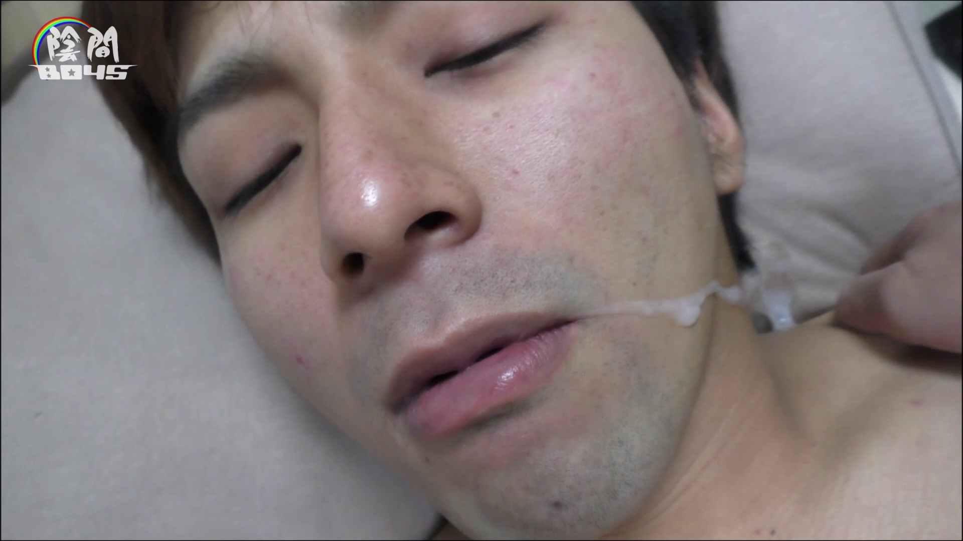 アナルは決して眠らない No.08 隠撮 ゲイ無料エロ画像 75pic 73