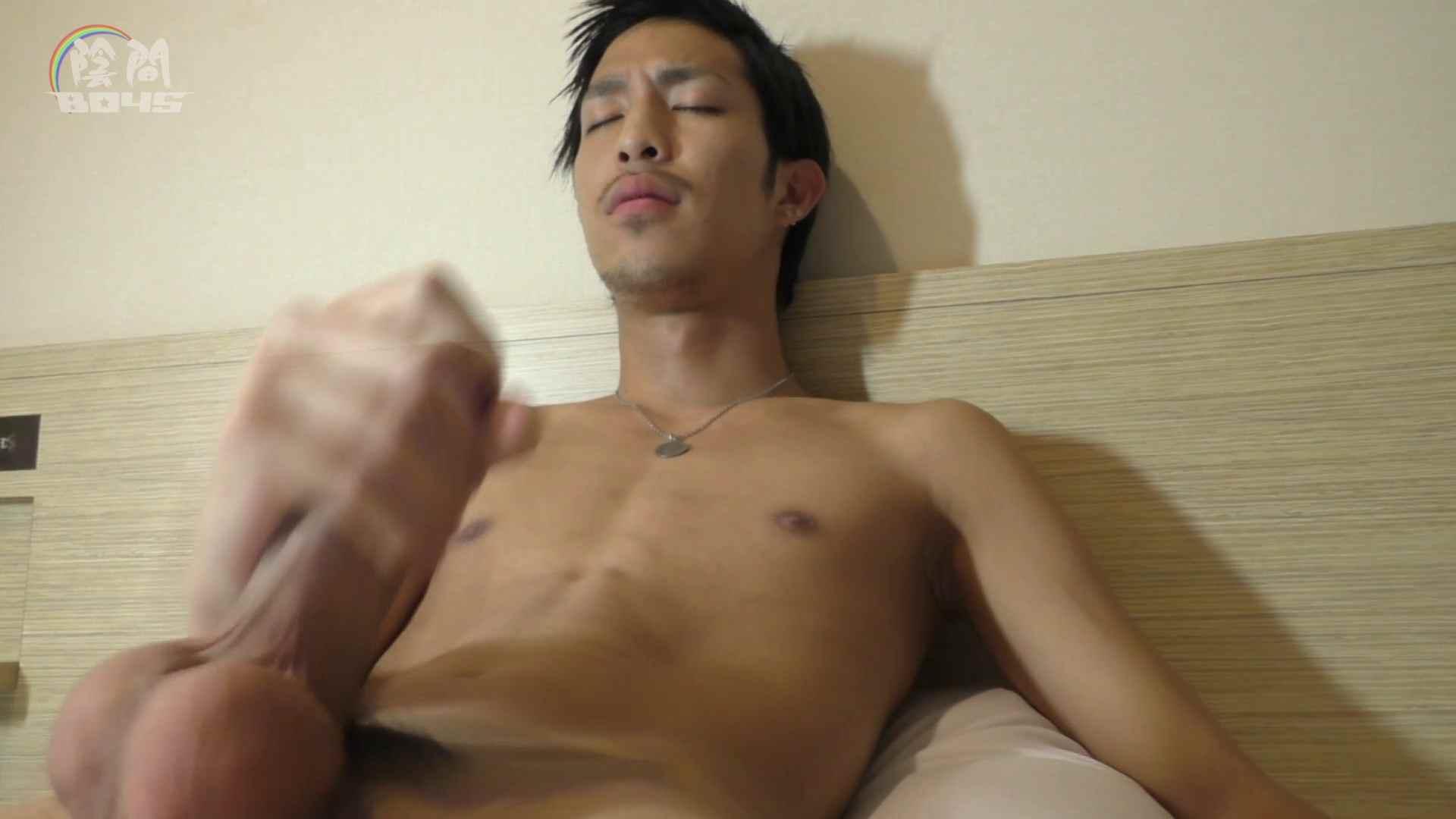 陰間BOYS~「アナルだけは許して…3」~01 ディルド天国 ゲイエロ動画 56pic 46
