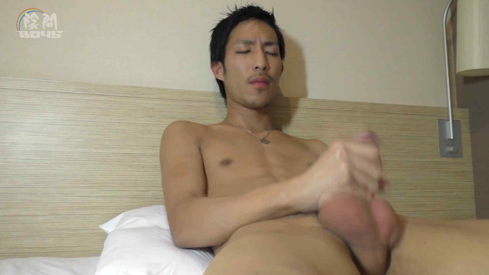 陰間BOYS~「アナルだけは許して…3」~01 ザーメン ゲイ無修正動画画像 56pic 51