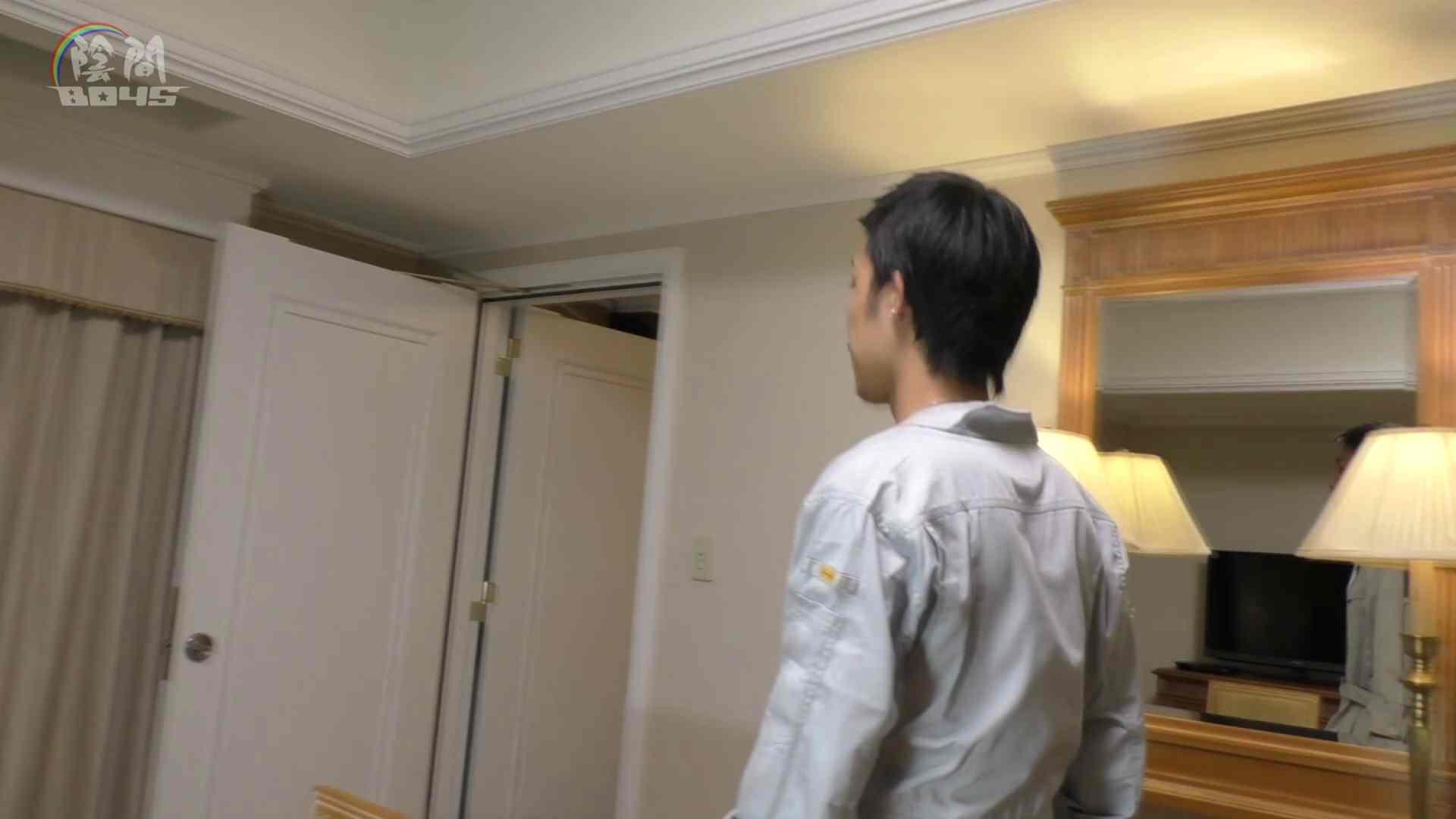 陰間BOYS~「アナルだけは許して…3」~03 入浴・シャワー丸見え ゲイエロビデオ画像 54pic 9