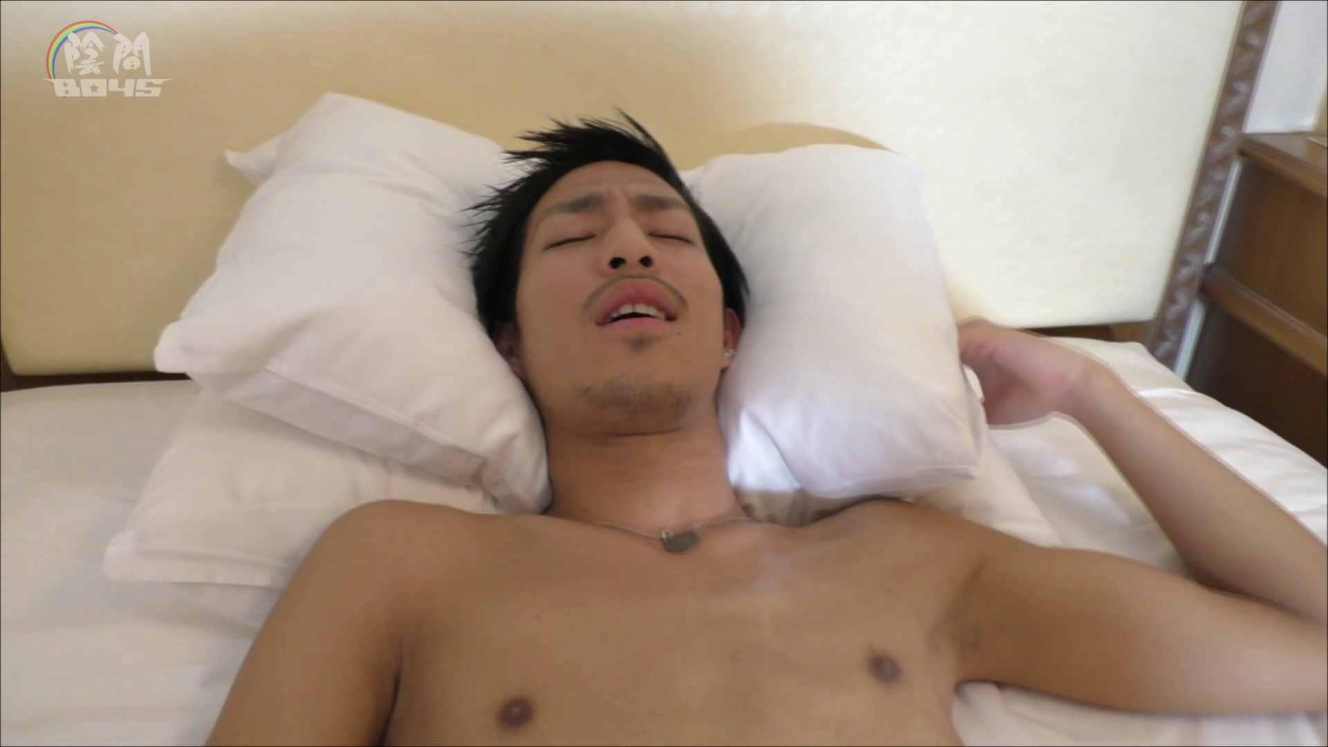 陰間BOYS~「アナルだけは許して…3」~07 入浴・シャワー丸見え 男同士動画 72pic 9