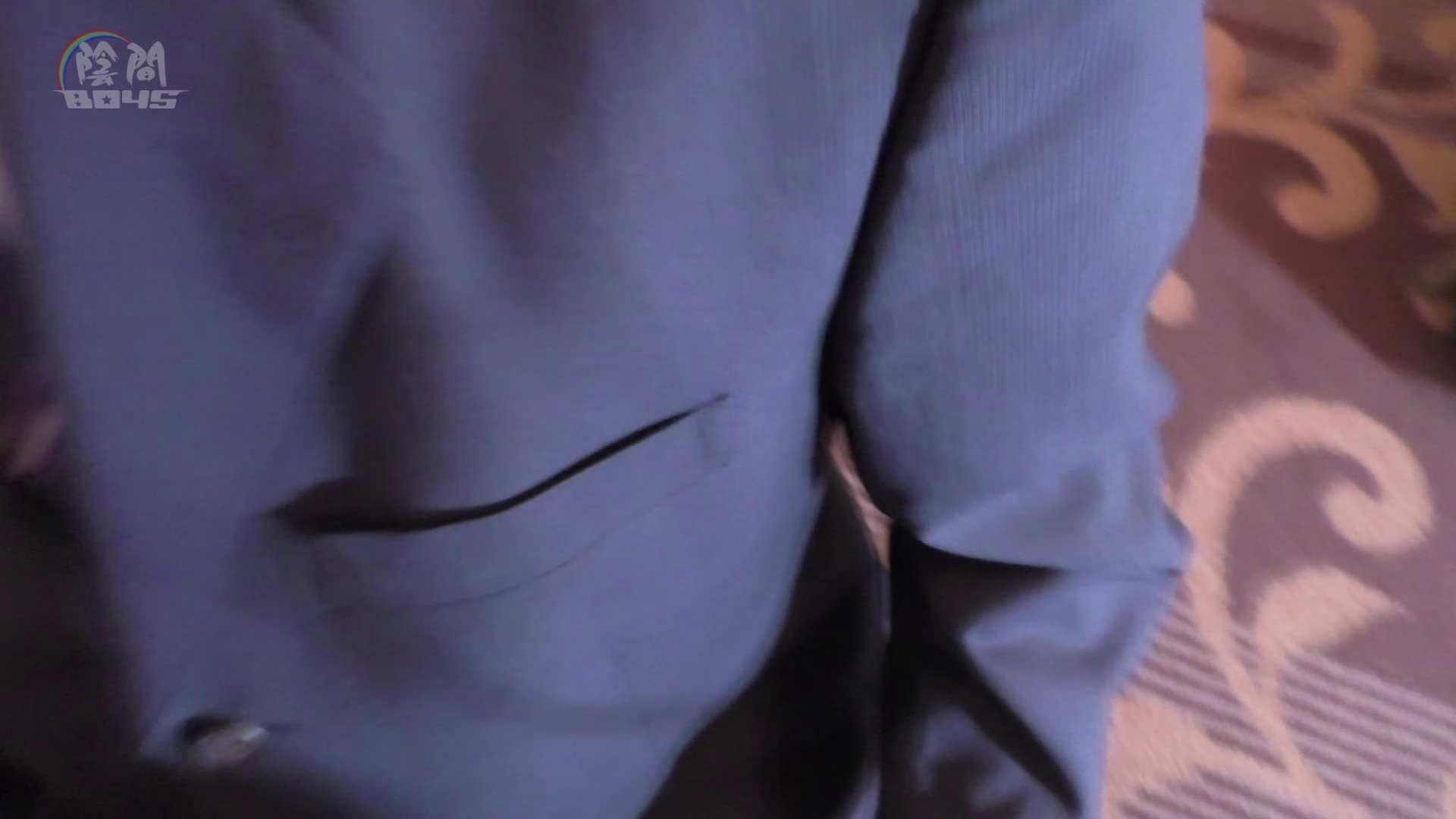 キャバクラの仕事はアナルから6  ~アナルの囁き~Vol.03 入浴・シャワー丸見え ゲイアダルトビデオ画像 65pic 23