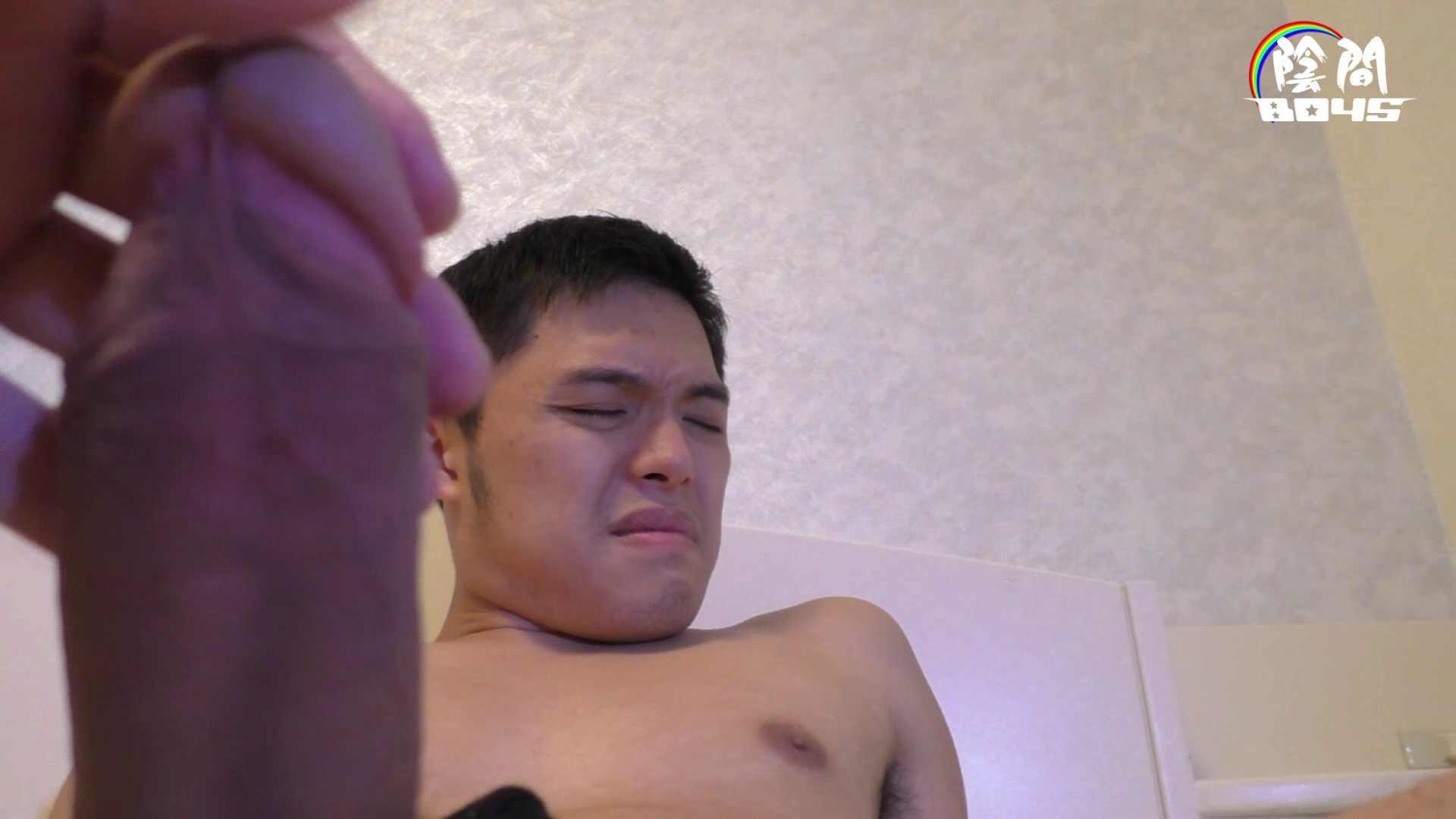 アナルで営業ワン・ツー・ スリーpart2 Vol.2 入浴・シャワー丸見え ゲイモロ画像 91pic 91