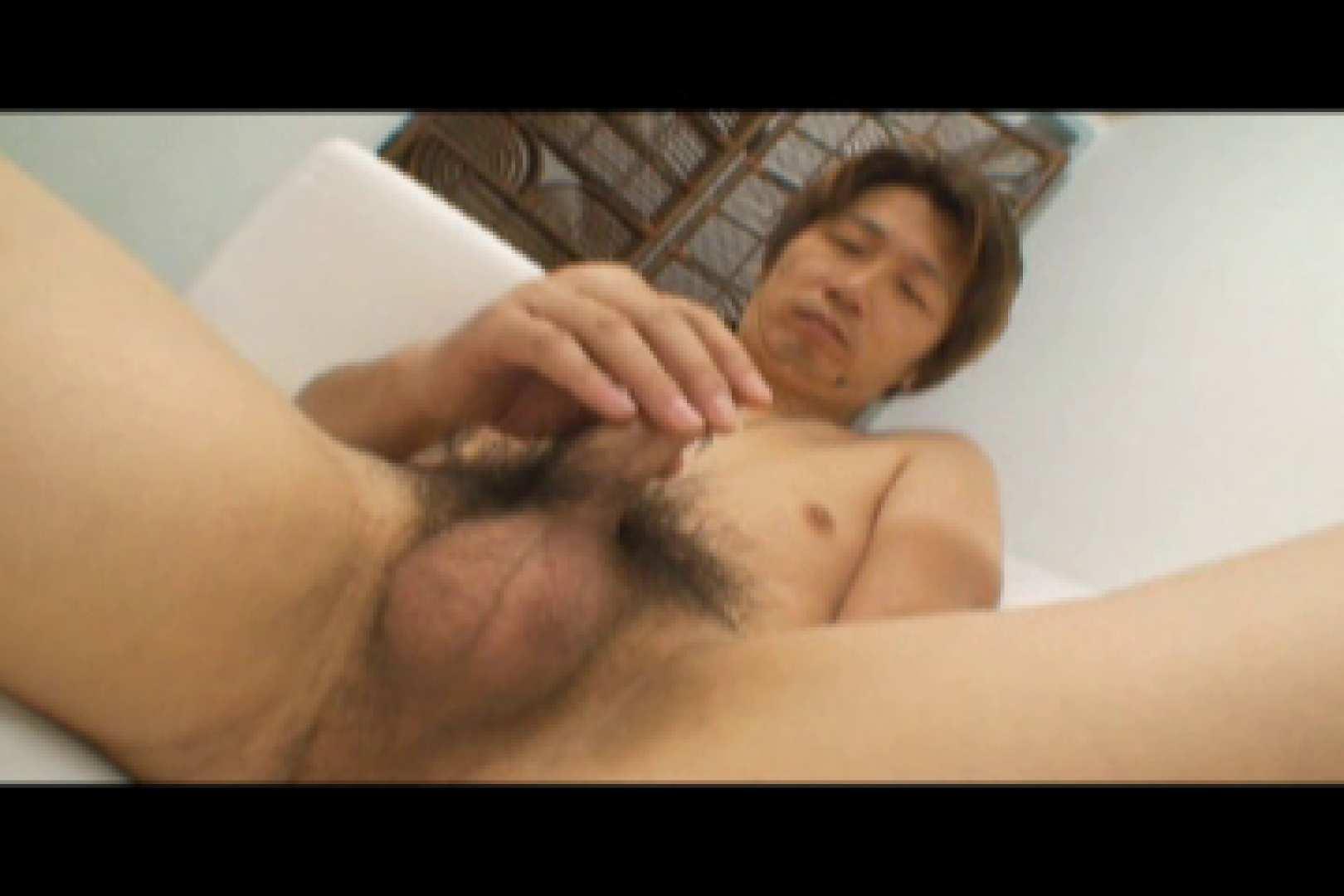 Do you like masturbation ?vol.04 無修正 | オナニー エロビデオ紹介 110pic 97