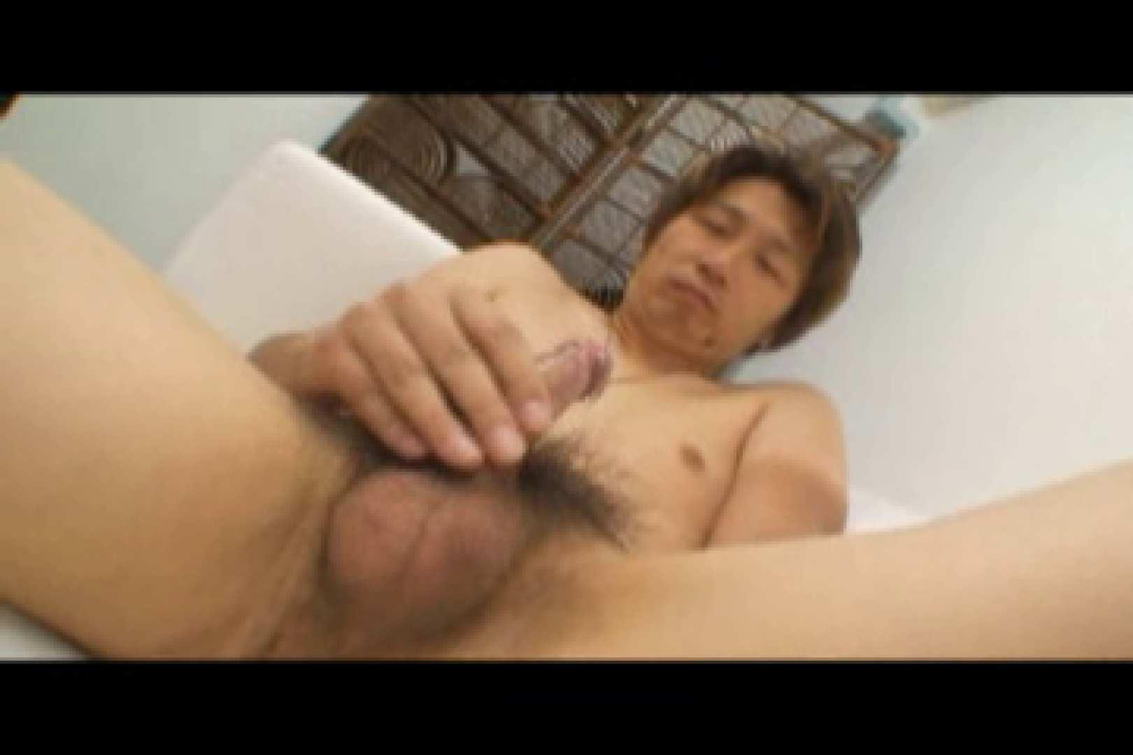 Do you like masturbation ?vol.04 ノンケ一筋 ゲイアダルト画像 110pic 98