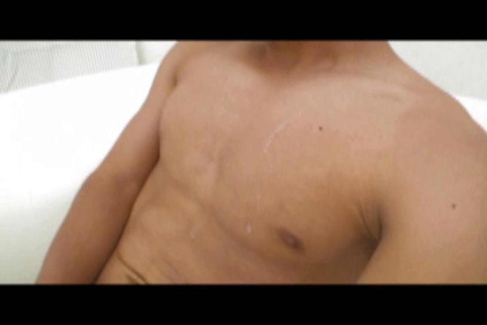 Do you like masturbation ?vol.06 チンコ ゲイアダルトビデオ画像 85pic 16