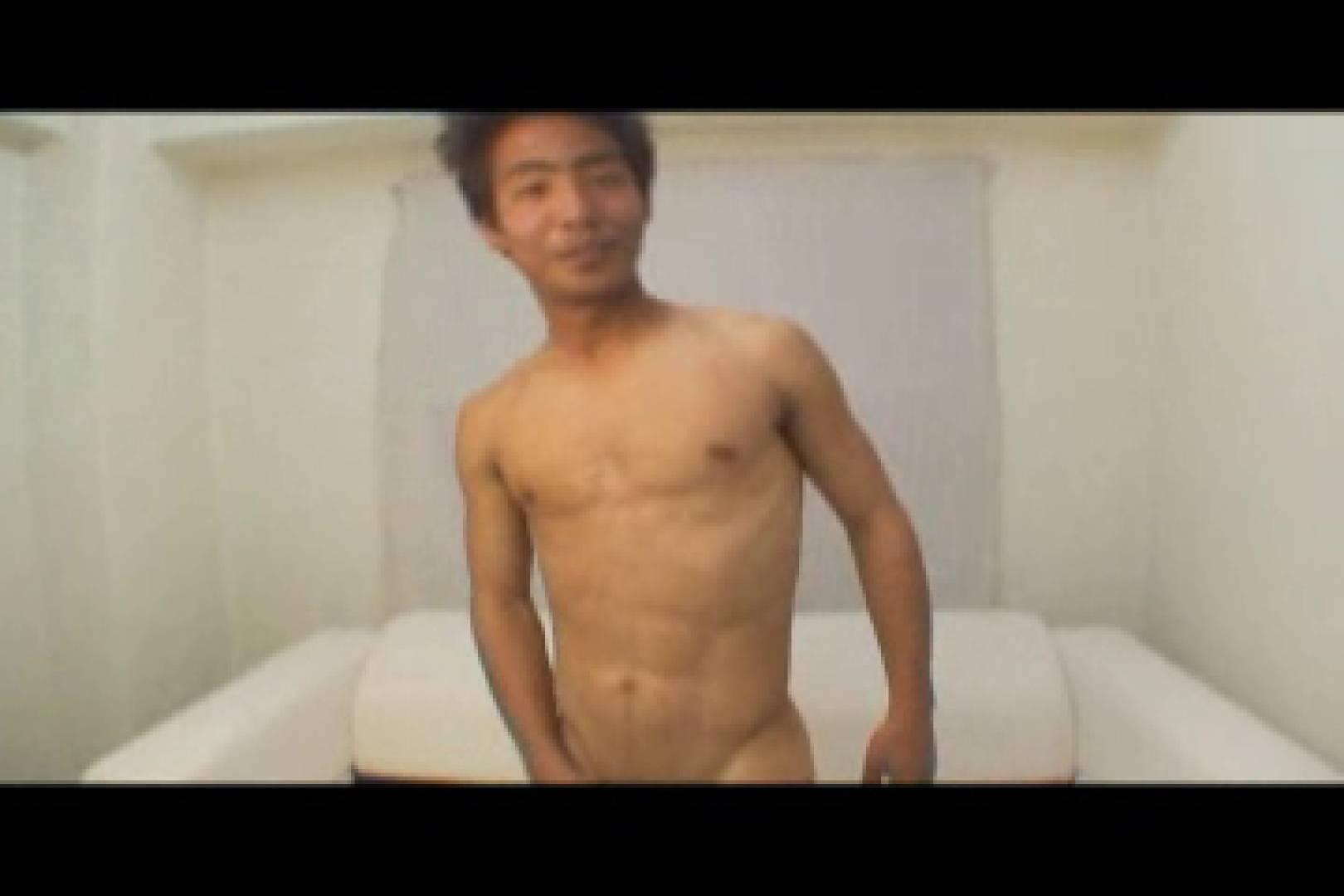 Do you like masturbation ?vol.06 エロ特集 男同士画像 85pic 51