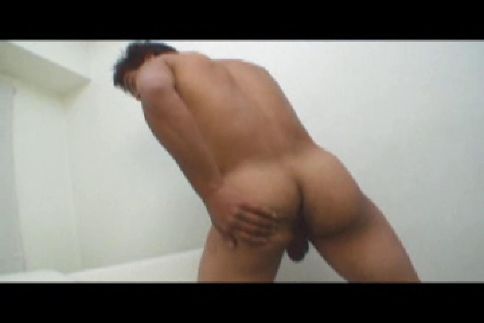 Do you like masturbation ?vol.06 オナニー | 大学生 アダルトビデオ画像キャプチャ 85pic 67