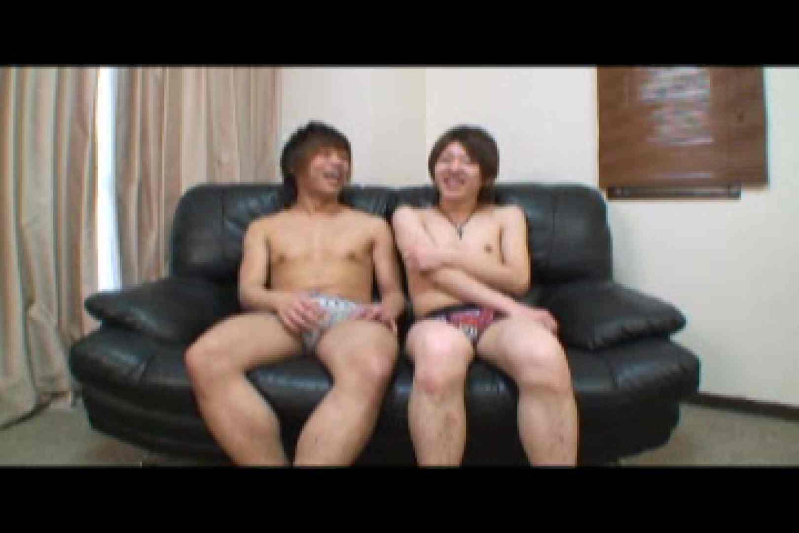 コンビネーションBoys!vol.02 入浴・シャワー丸見え ゲイAV画像 59pic 45