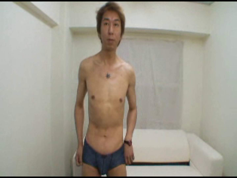 Do you like masturbation ?vol.08 発射天国 ゲイ丸見え画像 65pic 35