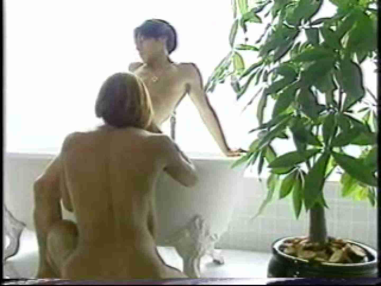 【流出】今週のお宝発見!往年の話題作!part.10 入浴・シャワー丸見え | 男どうし ゲイAV画像 81pic 66
