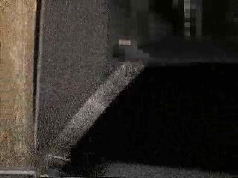 ゲイ アナル|ノンケサラリーマンオナニー&佐川急便のドライバー初めてフェラされる…の巻|目隠し