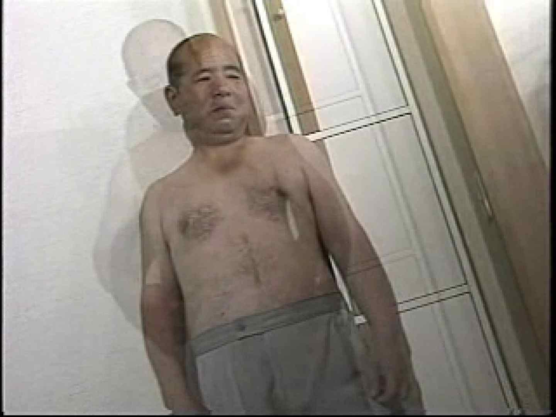 ゲイ アナル 熊おやじ伝説VOL.12 完全無修正