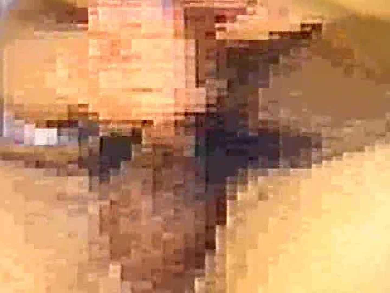 ゲイ アナル|90sノンケオナニーボーイズ特集!CASE.5|イケメン