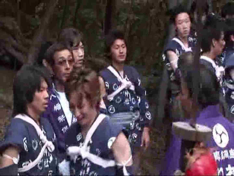 ゲイ アナル|日本の祭り 第四弾! 真鍋島の走り神輿編 VOL.4|男