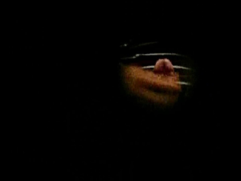 ゲイ アナル|都内某所!禁断のかわや覗き2010年度版VOL.1|覗き
