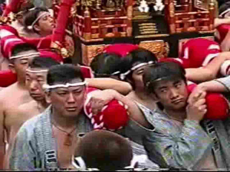 ゲイ アナル|日本の祭り 第六弾!神事!おぎおんさぁ祭りVOL.3|完全無修正