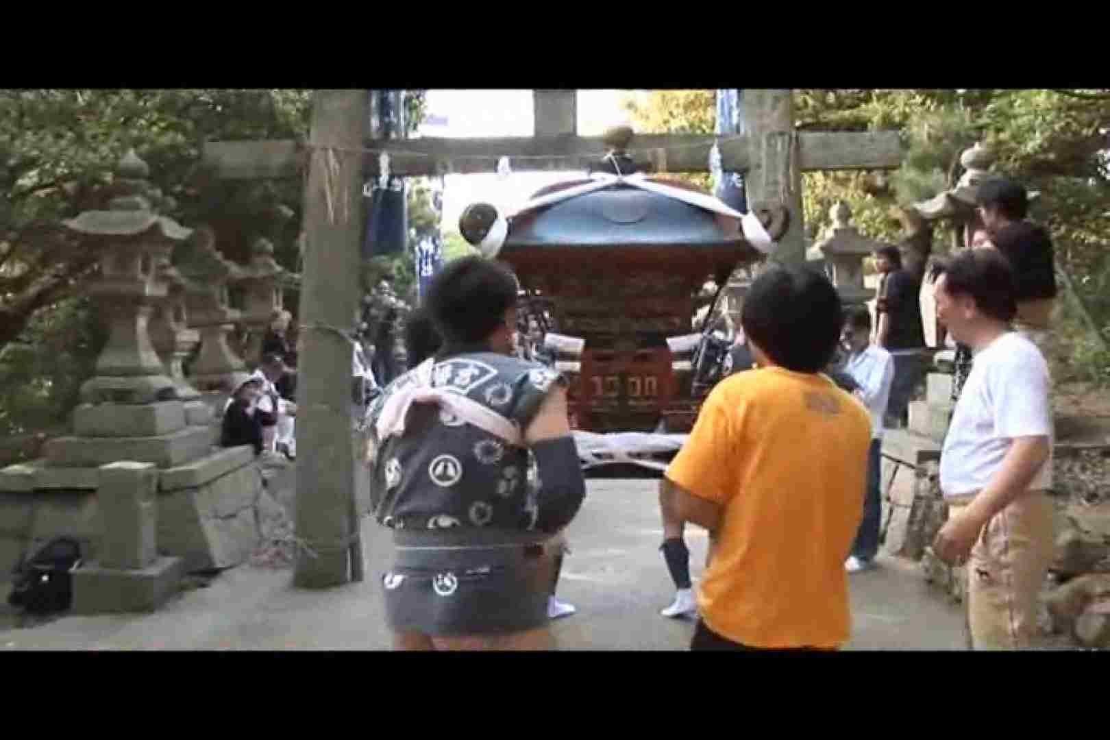 ゲイ アナル|真鍋島の走り神輿 高画質バージョンVOL.02|ミサイルゲイボーイ