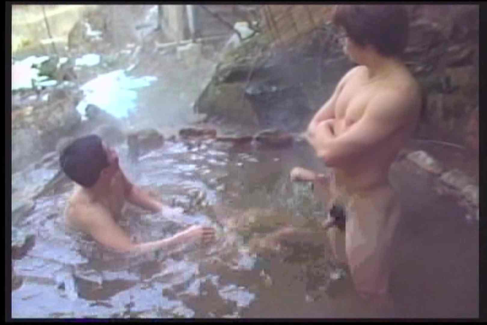 ゲイ アナル 若人は元気!新歓合宿にておふざけ特集VOL.01 入浴・シャワー