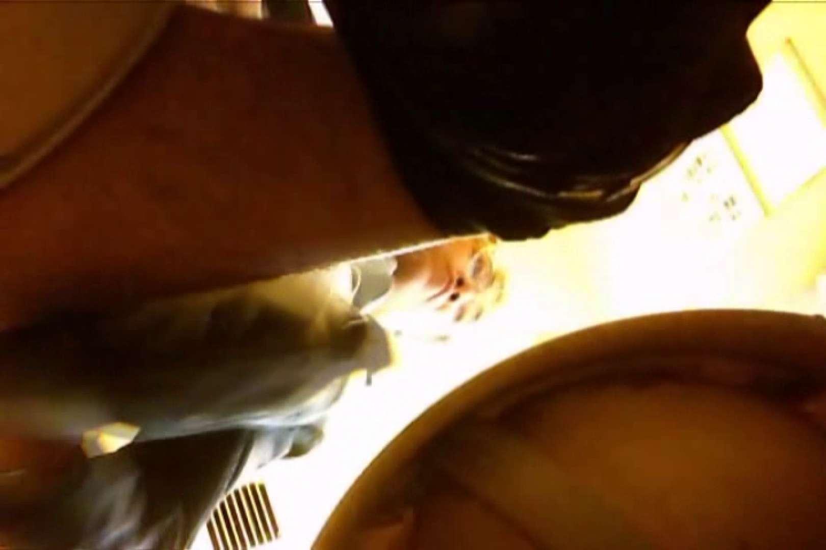 ゲイ アナル|SEASON 2ND!掴み取りさんの洗面所覗き!in新幹線!VOL.04|スーツ