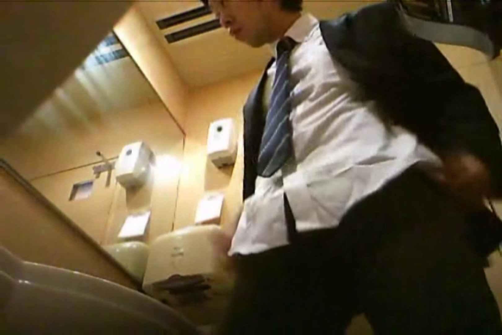 ゲイ アナル|SEASON 2ND!掴み取りさんの洗面所覗き!in新幹線!VOL.06|覗き