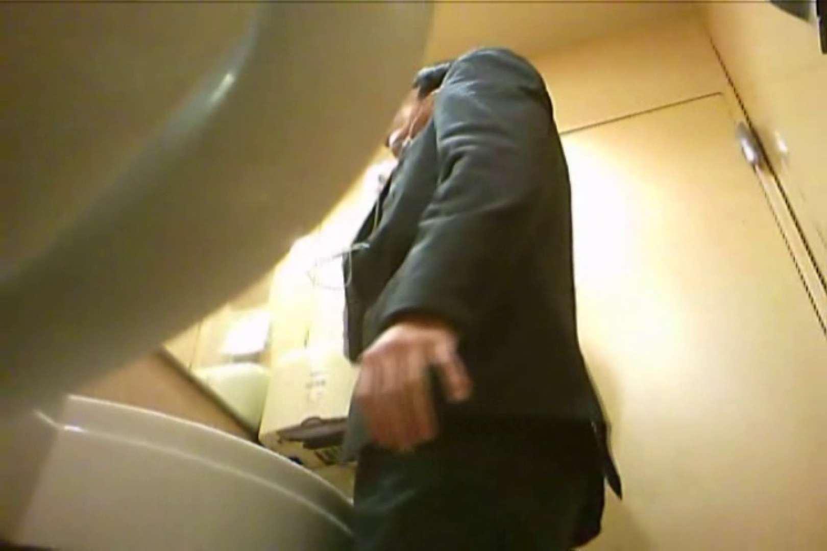 ゲイ アナル|SEASON 3rd!掴み取りさんの洗面所覗き!in新幹線!VOL.24|覗き