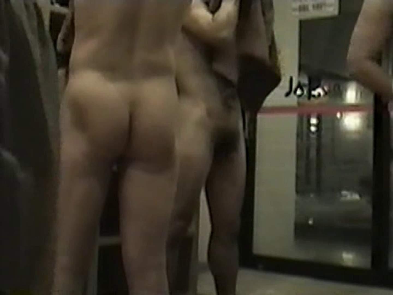 ゲイ アナル|男風呂覗かせていただきます。Vol.16|フェチ